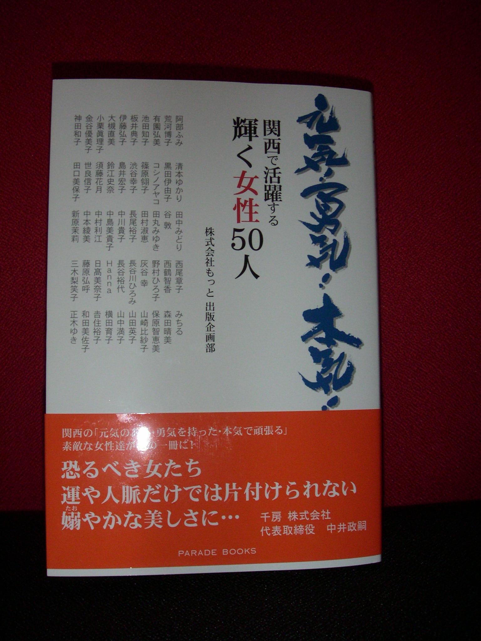 genkibook